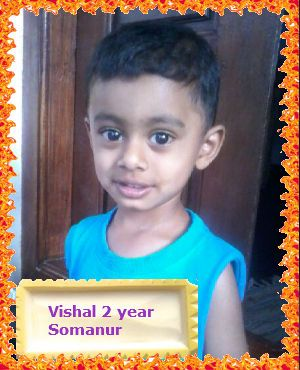 neerodai-photo-contest-Vishal-2-years-uma