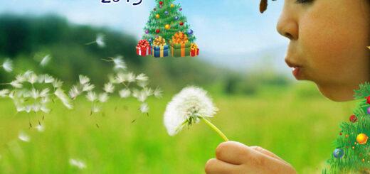 merry christmas neerodai free greetings