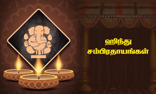 strong reasons behind hindu traditions